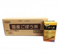 石垣食品 ごぼう茶 ティーバッグ(1.8g×20包×10箱) 【ケース販売】