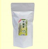 どくだみ「十薬茶」ティーバッグ(2g×15袋) 長野県産100%