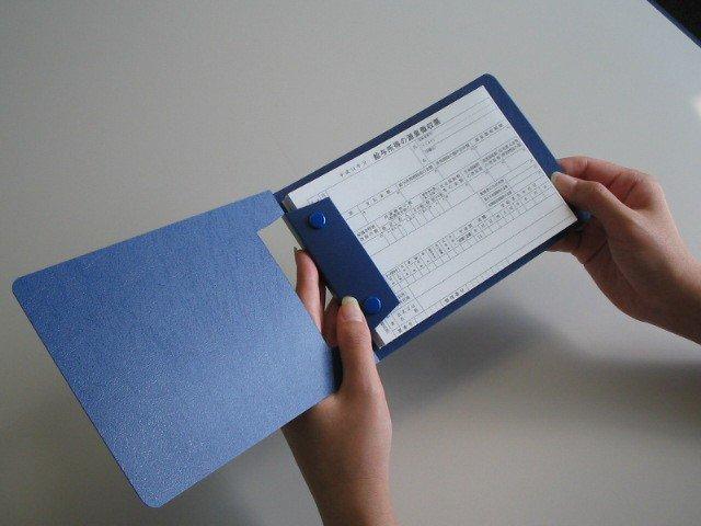 サイズ幅170mm×高さ115mm×背幅12mm □関連商品対応サプライ弥生ページプリンタ用源泉徴収票弥生ドットプリンタ用源泉徴収票 □対応製品弥生給与、やよいの給与計算