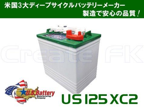 Exide(エキサイド) GC-5互換 US 125 XC2 U.S.Battery