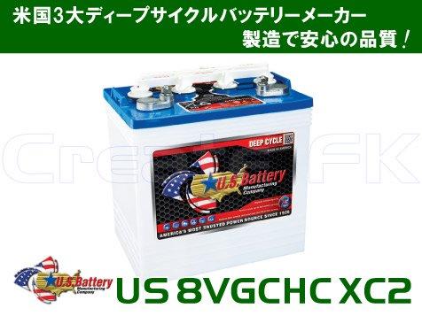 Crown(クラウン) CR-165互換 US 8VGCHC XC2 U.S.Battery