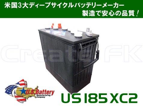 Crown(クラウン) CR-185互換 US 185 XC2 U.S.Battery
