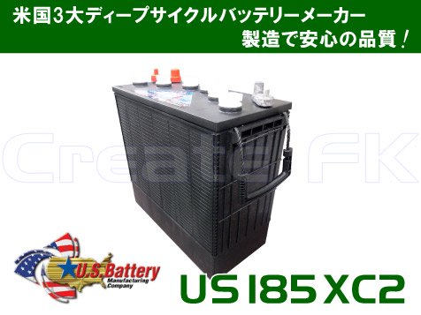 Crown(クラウン) CR-210互換 US 185 XC2 U.S.Battery
