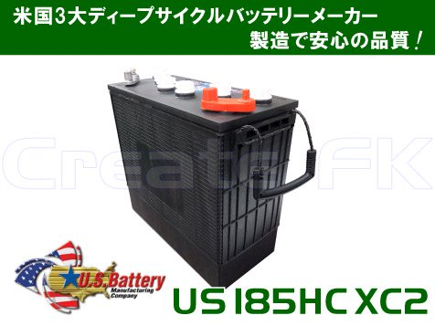 Crown(クラウン) CR-185互換 US 185HC XC2 U.S.Battery