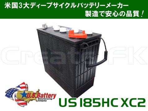Crown(クラウン) CR-210互換 US 185HC XC2 U.S.Battery