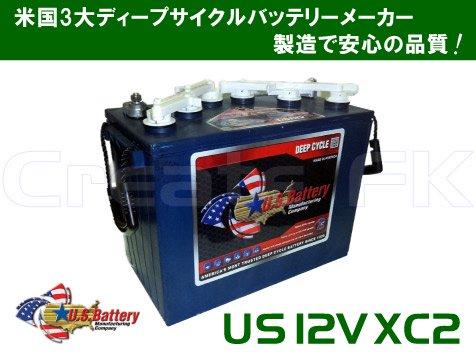 Crown(クラウン) CR-155互換 US 12V XC2 U.S.Battery