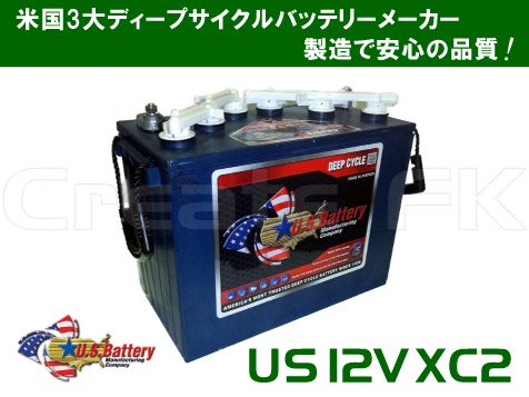 Crown(クラウン) CR-GC155互換 US 12V XC2 U.S.Battery