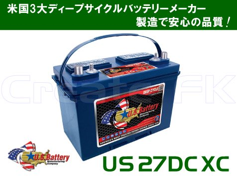 ACデルコ M27MF互換 US 27DC XC U.S.Battery