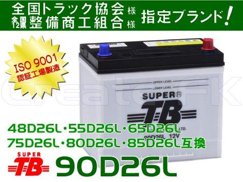 90D26L SuperTB