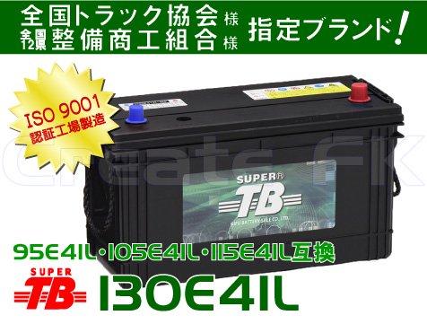 130E41L SuperTB
