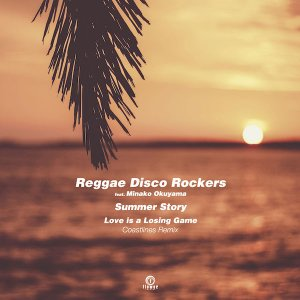 [在庫僅少] Summer Story / Reggae Disco Rockers