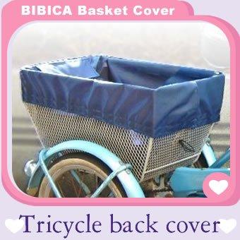 自転車の 自転車 サドルカバー 手作り : ... 自転車の前かご&後かごカバー