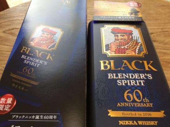 ブラックニッカ ブレンダーズスピリット43度 700ML (限定品)