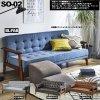 サンドラ ソファーベッド・Sandra SOFA BED(カラー6色対応 BL/GY/DBR/LBR/BKチェック/BRチェック)