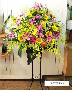 花宅配 おすすめ花ギフト