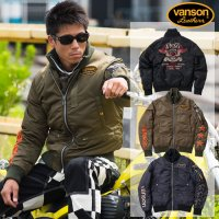 VANSON バンソン MA-1 フライトジャケット シリアルNo.入り フライングスター nvjk-702<img class='new_mark_img2' src='//img.shop-pro.jp/img/new/icons5.gif' style='border:none;display:inline;margin:0px;padding:0px;width:auto;' />