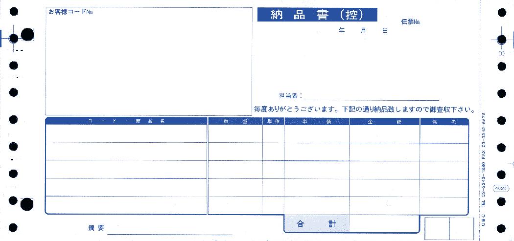 4025 Ǽ�ʽ� 1000��