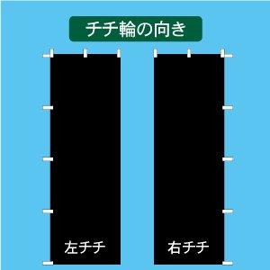 6色から選ぶ!丸ゴシック体1行のぼり(1500x450mm)