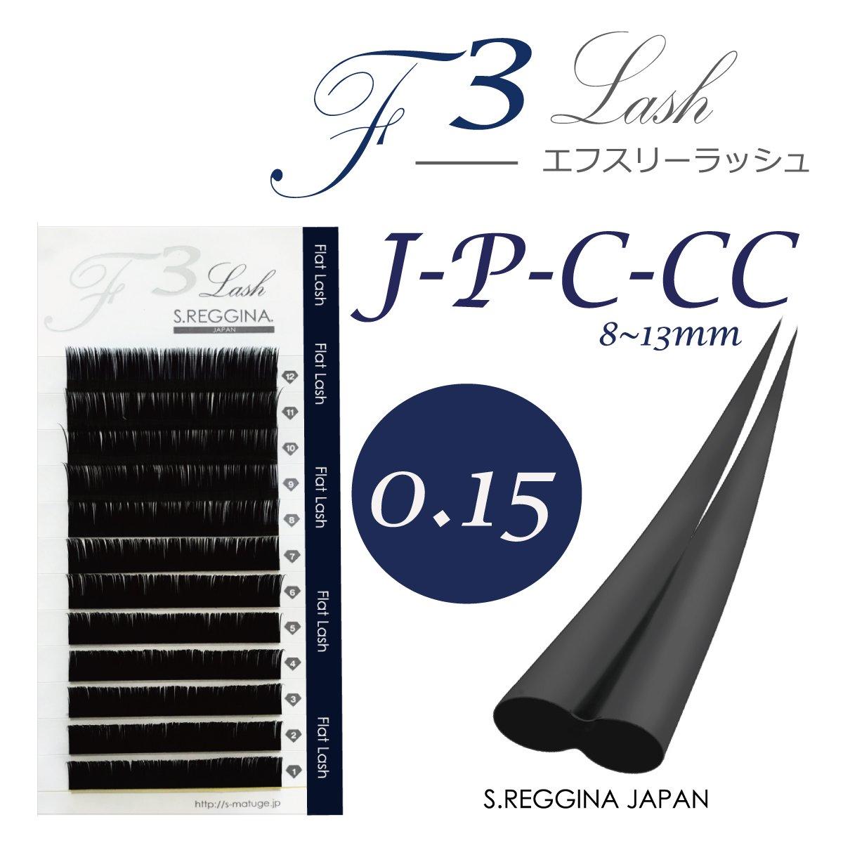特殊フラット形状|F3ラッシュ|J 0.15×8mm~13mm