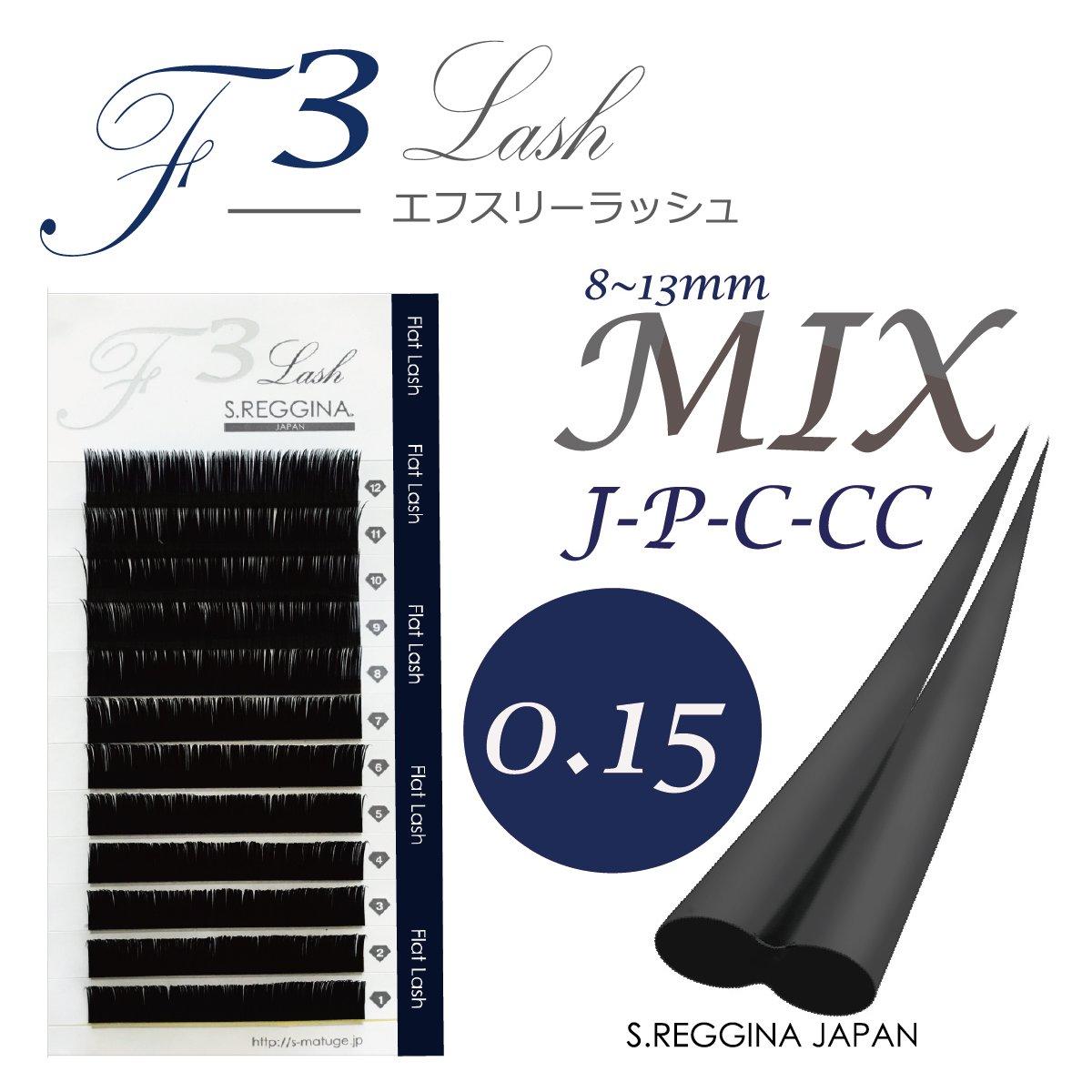 特殊フラット形状|F3ラッシュ|CC0.15...