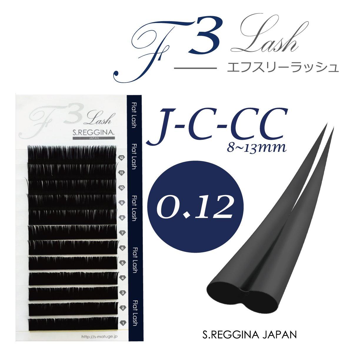 フラットラッシュ|特殊フラット形状 F...