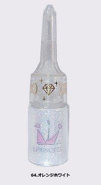 【新色】ダイヤモンドタトゥーグリッターNo.64R 【オレンジホワイト】15ml(ラメパウダー)