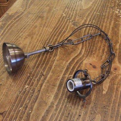 チェーン灯具(50cm) アンティーク色|sunyow