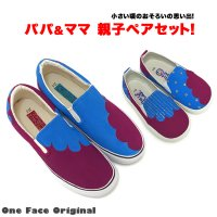 <img class='new_mark_img1' src='https://img.shop-pro.jp/img/new/icons12.gif' style='border:none;display:inline;margin:0px;padding:0px;width:auto;' />ペアスニーカー「MOKUMOKUc」&「もくもくc」2色配色が可愛いデザイン!【受注制作】