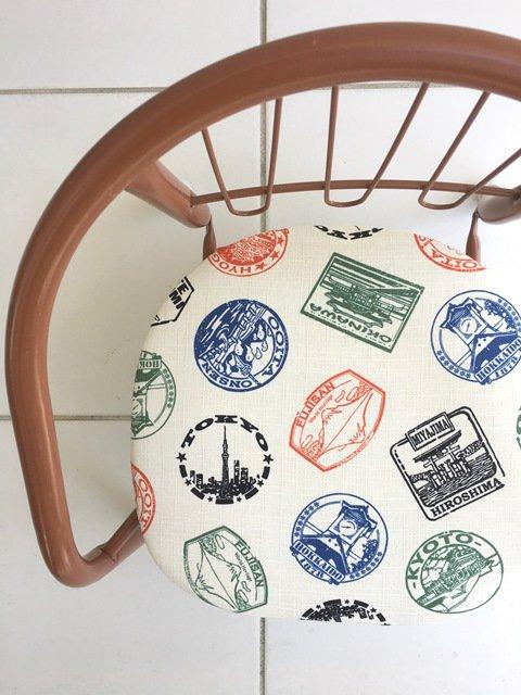 「スタンプ」豆椅子
