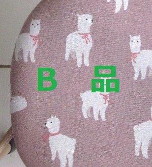 【即納20%オフ】B品豆椅子