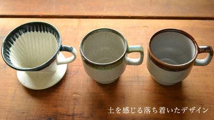 シンプルでモダンなおしゃれ和食器。日本製。カフェごはんにピッタリ