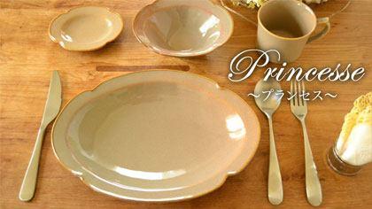 Princesse プランセス 鈴蘭をモチーフにした食器。日本製の安くて可愛くオシャレな食器