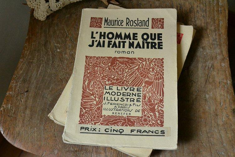 傷みが可愛いイラスト入りのアンティークブック 本 洋書 古書 フランス 1900年代初期です。