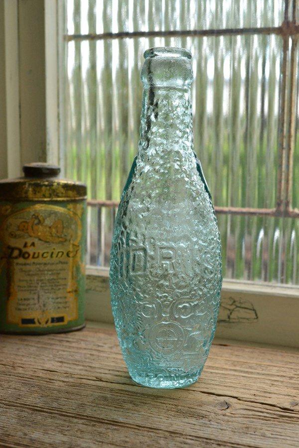 デコボコ模様の可愛いアンティークボトル