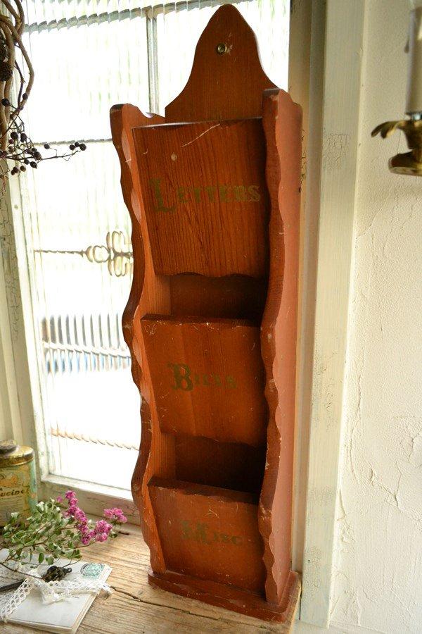 手作り感あふれる木のアンティーク レターラック アメリカ