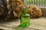 グリーンのミニボトル エンボスロゴ