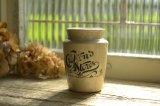 アンティーククリーム陶器ポット