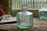 アンティークインクボトル 8角形 エンボスロゴ