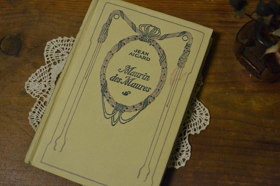 ネルソン(NELSON) アンティーク ブック 本 洋書 古書 フランス 1900年代初期です。