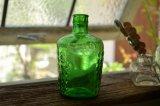 レアなグリーンのリゾール/LYSOL アンティーク薬瓶