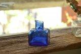 コバルトブルー ボトルのインクボトル