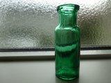 グリーンのミニボトル