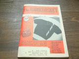 THE WORKBASKET Volume20 Number5 February,1955