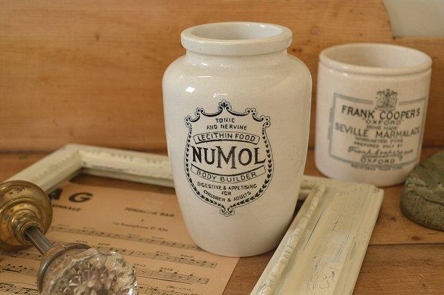 栄養補助食品が入っていたクリームポット ヌモール(NUMOL)