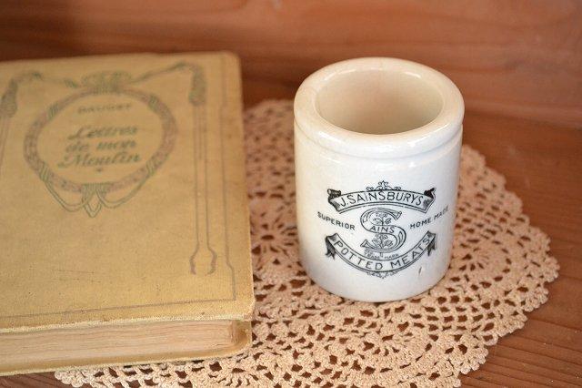 小振な陶器のかわいいセインズベリーのミートポット