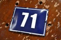 フランスのエナメル サイン プレート 71/番地/部屋番号/琺瑯