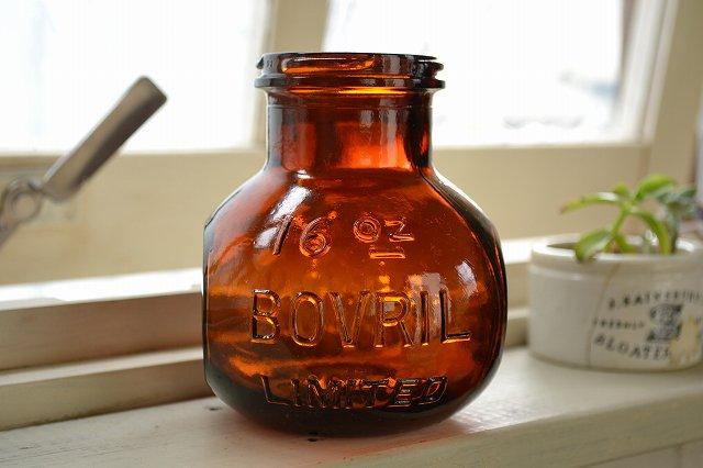 ボブリル アンティーク瓶 16oz/BOVRIL/エンボス入り