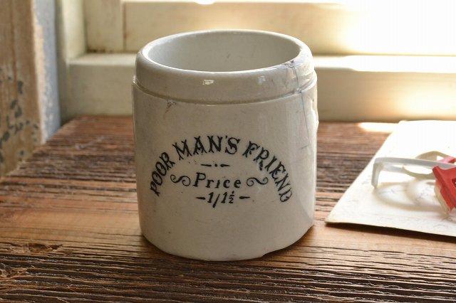 小さな軟膏ポット/イギリス/1880年頃/傷み有り