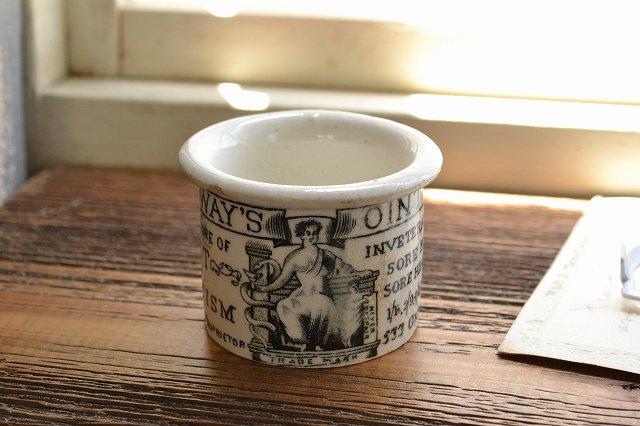 小さな軟膏ポット/図柄/イギリス/1880年頃/傷み有り