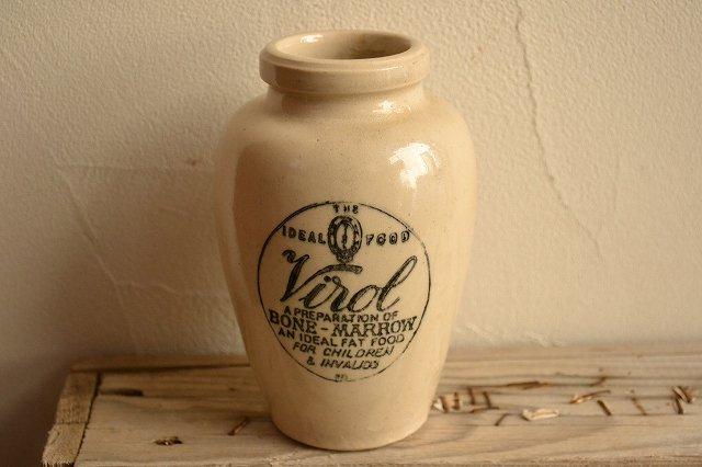 人気!イギリスのアンティーク陶器製ボトル ヴィロールポット・ジャー/VIROL/大型